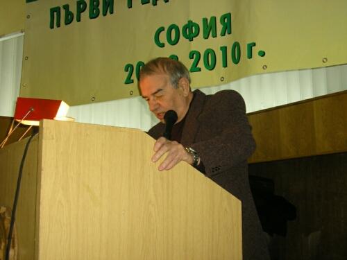 Евгений Гиндев